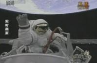 Zhai Zhigang maakt de 1e Chinese ruimtewandeling