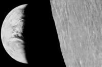 Aarde en Maan in 1966
