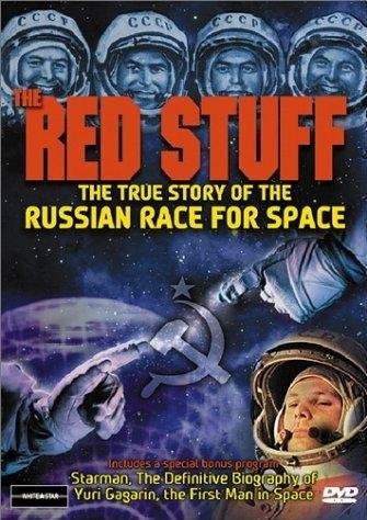 redstuff